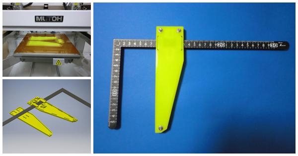 3Dプリンター製作事例、測定治具