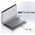 サンプルショーケースの強度検討アイキャッチ画像