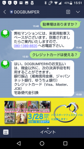 AIスマートチャットイメージ画像
